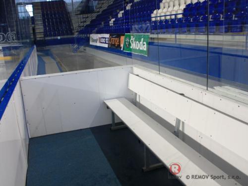 Hokejové mantinely - Ledová aréna v Popradu - únor 2009 - ČR -   Ledová aréna v Popradu má nové hokejové mantinely...