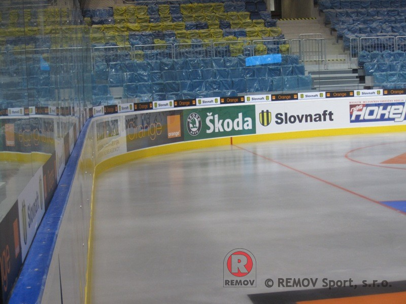 Hockey boards EURO EXTRA - detail to a rail radius